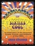 The Encyclopedia of Sixties Cool
